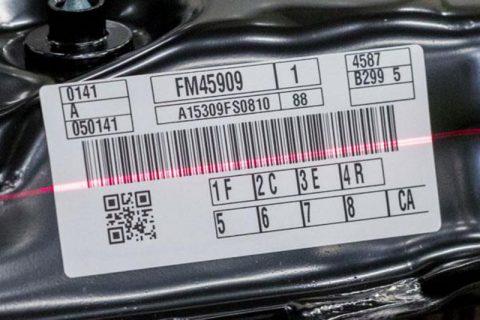 barcode etikett scan   Weber Marking Systems